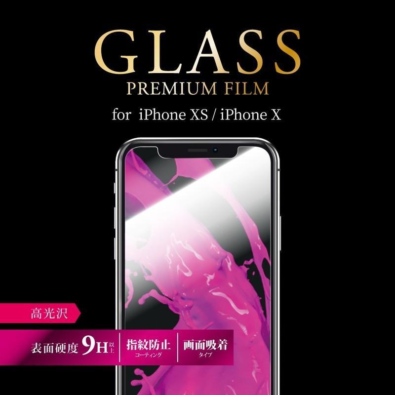 iPhone XS/X ガラスフィルム GLASS PREMIUM FILM スタンダードサイズ 高光沢 0.33mm プレゼント ギフト  :LP-IPSFG:LEPLUS SELECT Yahoo!店 - 通販 - Yahoo!ショッピング