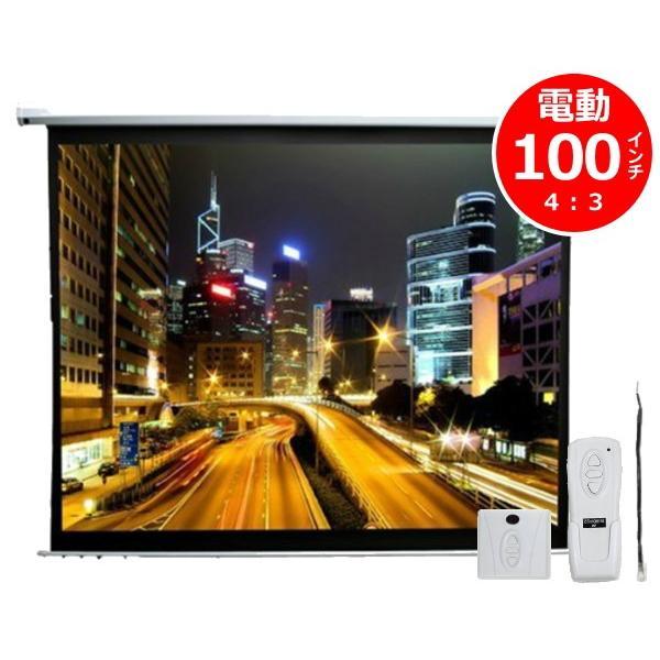 新しく着き エリートスクリーン正規代理店 4K/3D/フルHD対応 4K 100インチ/3D/フルHD対応 100インチ 電動プロジェクタースクリーン 4 Electric100VFG-J 4, Ash:4bdccce9 --- grafis.com.tr
