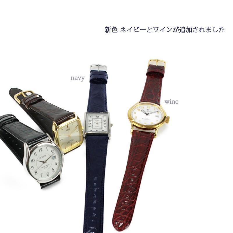 腕時計ベルト 時計ベルト 時計 ベルト 時計バンド 時計 バンド バンビ カイマン ツヤあり BWA129 16mm 17mm 18mm 19mm 20mm msg 03