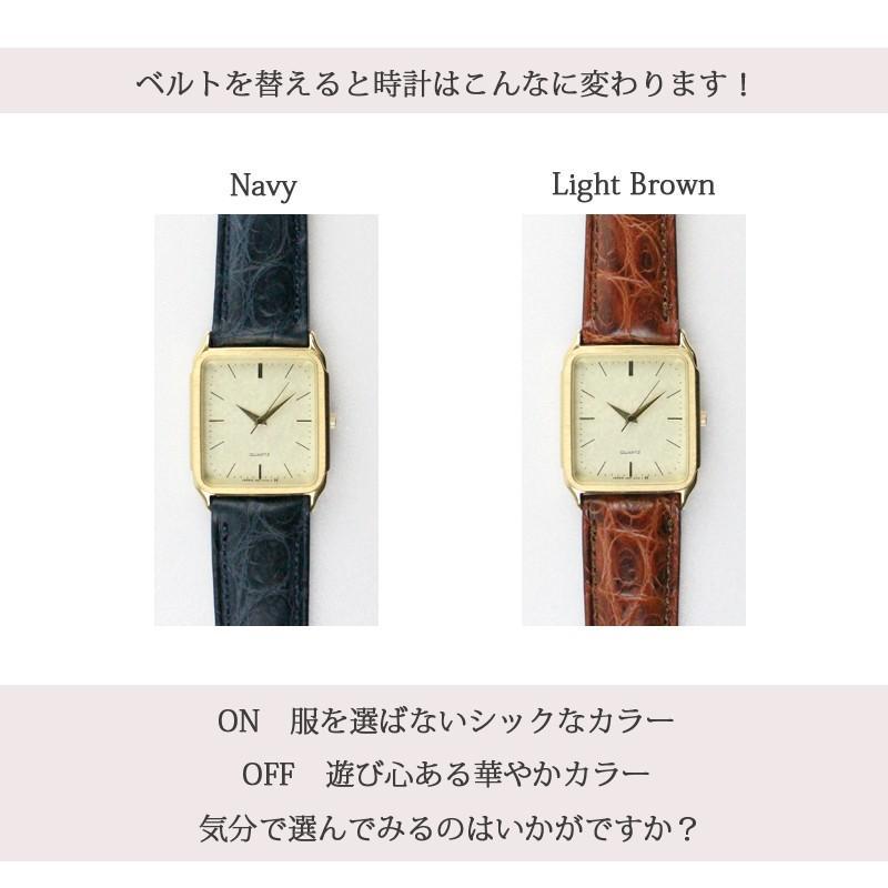 腕時計ベルト 時計ベルト 時計 ベルト 時計バンド 時計 バンド バンビ クロコダイル 玉符 マット ツヤなし BWA021 18mm 19mm 20mm|msg|04