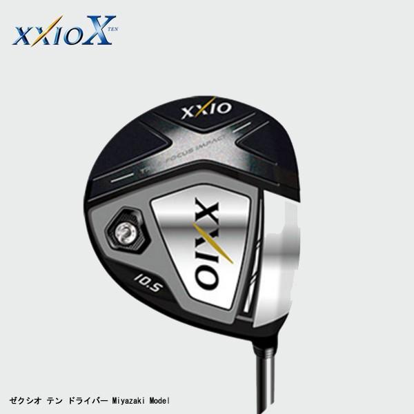 ダンロップ XXIO X Miyazaki Model ゼクシオ ミヤザキモデル MP1000 カーボンシャフト 日本正規品