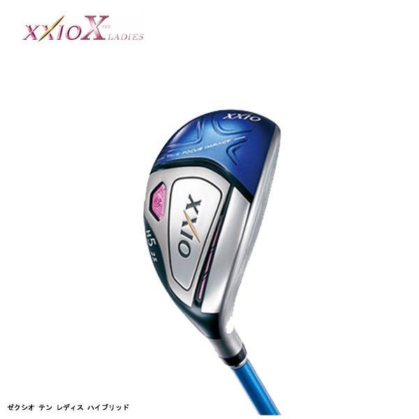 ダンロップ XXIO X ネイビー レディース MP1000L ハイブリッド カーボンシャフト 日本正規品