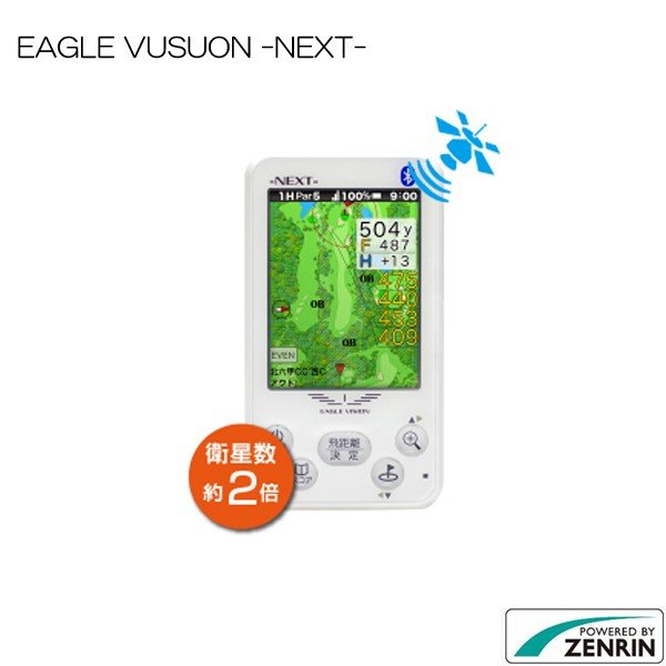 EAGLE VISION -NEXT- イーグルビジョン ネクスト EV-615