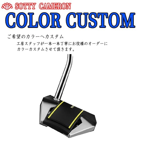 スコッティ キャメロン 2019 SCOTTY CAMERON PHANTOM X7 カラーカスタム 日本正規品