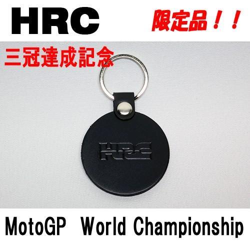 HRC  三冠達成記念 限定 キーホルダー FIMロードレース世界選手権 MotoGP ライダー コンストラクター チーム 3冠 ホンダ HONDA  mshscw4 02