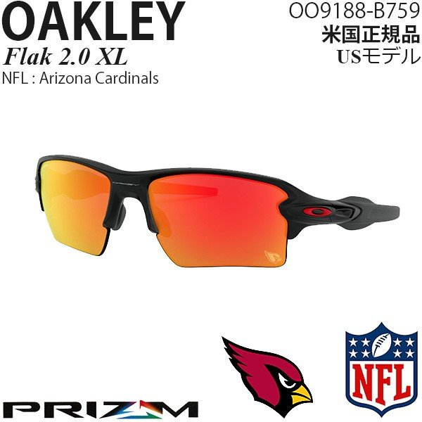 Oakley サングラス Flak 2.0 XL NFL Collection プリズムレンズ Arizona Cardinals