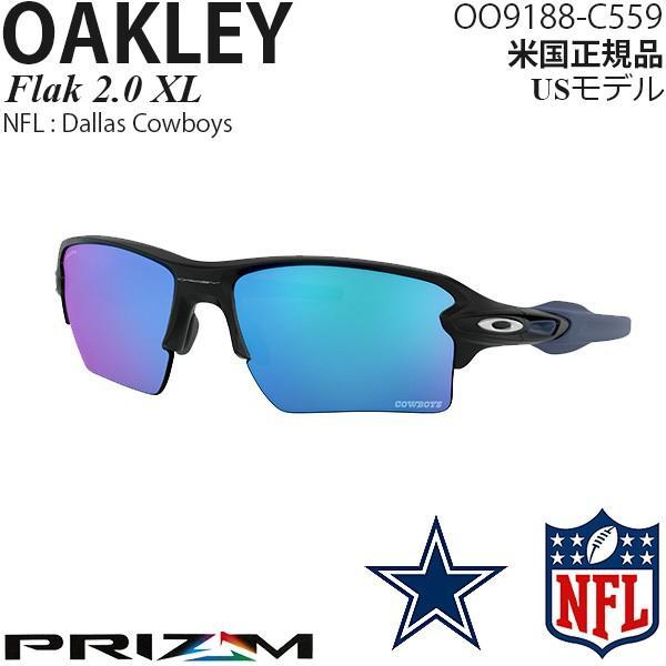 公式の店舗 Oakley サングラス Flak 2.0 XL NFL Collection プリズムレンズ Dallas Cowboys, 常設!キッズフェア a53bb5ec