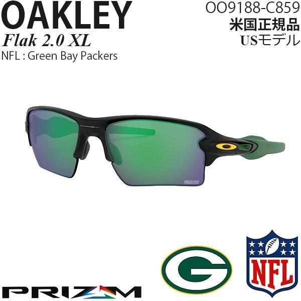 Oakley サングラス Flak 2.0 XL NFL Collection プリズムレンズ 緑 Bay Packers