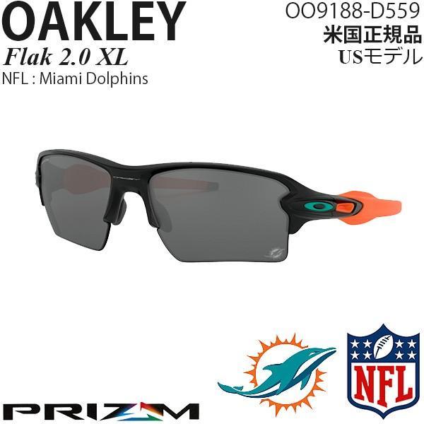 格安販売中 Oakley サングラス Flak 2.0 XL NFL Collection プリズムレンズ Miami Dolphins, 吉見町 b3625c97