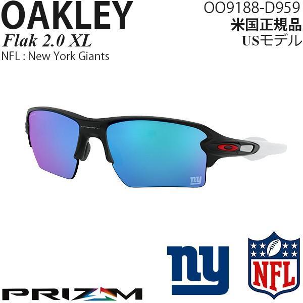 Oakley サングラス Flak 2.0 XL NFL Collection プリズムレンズ New York Giants