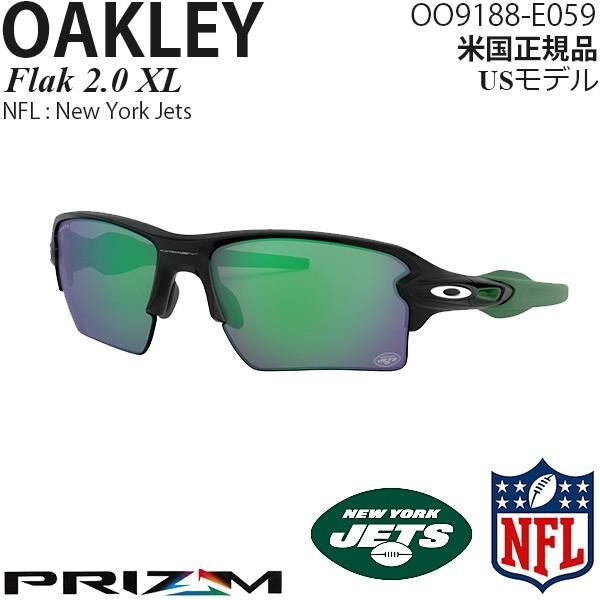 Oakley サングラス Flak 2.0 XL NFL Collection プリズムレンズ New York Jets