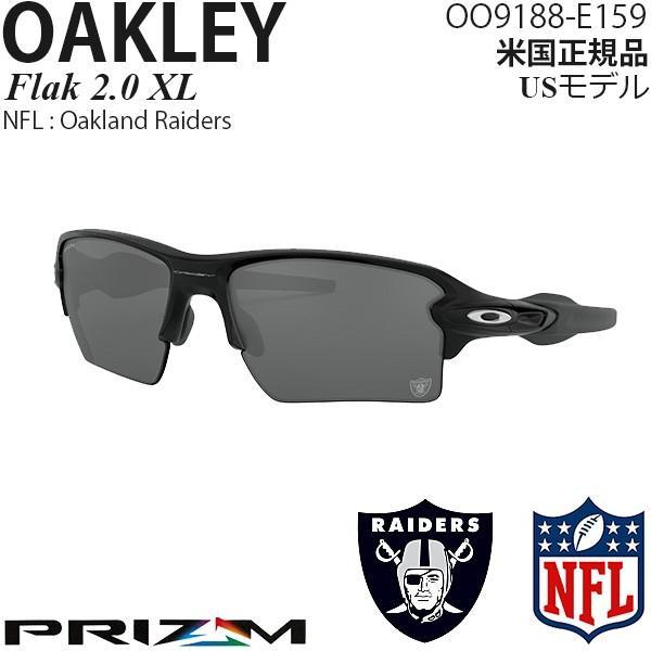 超美品の Oakley サングラス Flak 2.0 XL NFL Collection プリズムレンズ Oakland Raiders, 健康と快適生活 7e875137