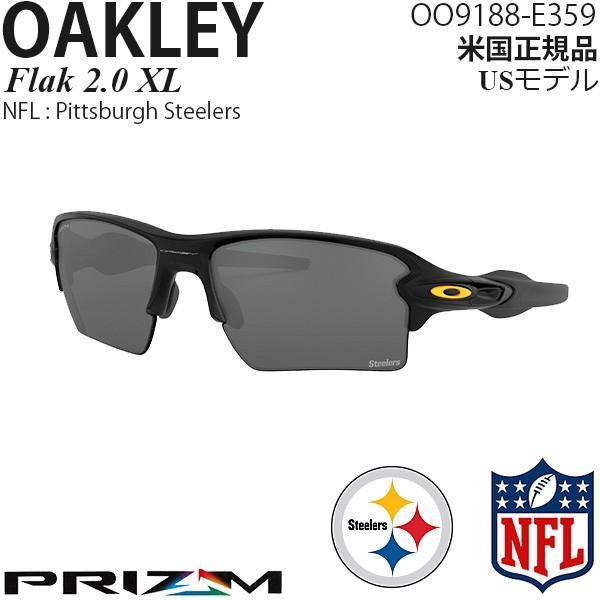 Oakley サングラス Flak 2.0 XL NFL Collection プリズムレンズ Pittsburgh Steelers