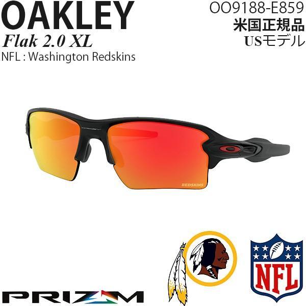 Oakley サングラス Flak 2.0 XL NFL Collection プリズムレンズ Washington 赤skins