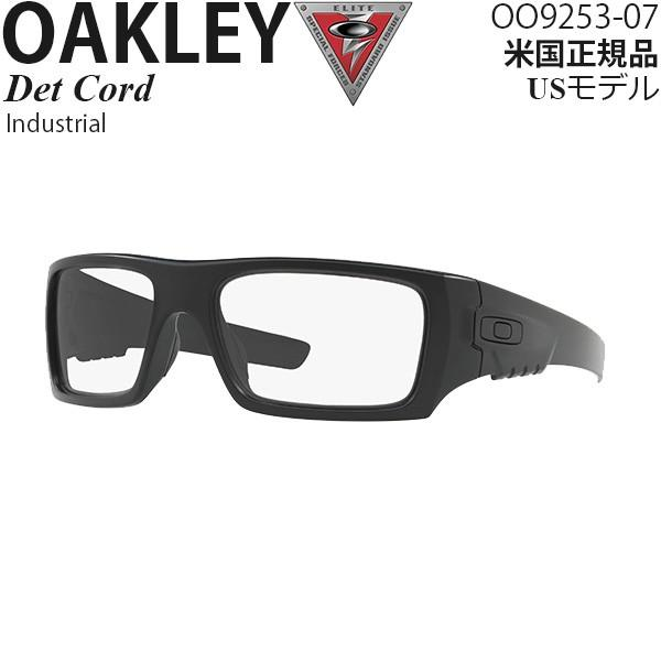 Oakley サングラス 軍用 SIシリーズ Det Cord Industrial OO9253-07