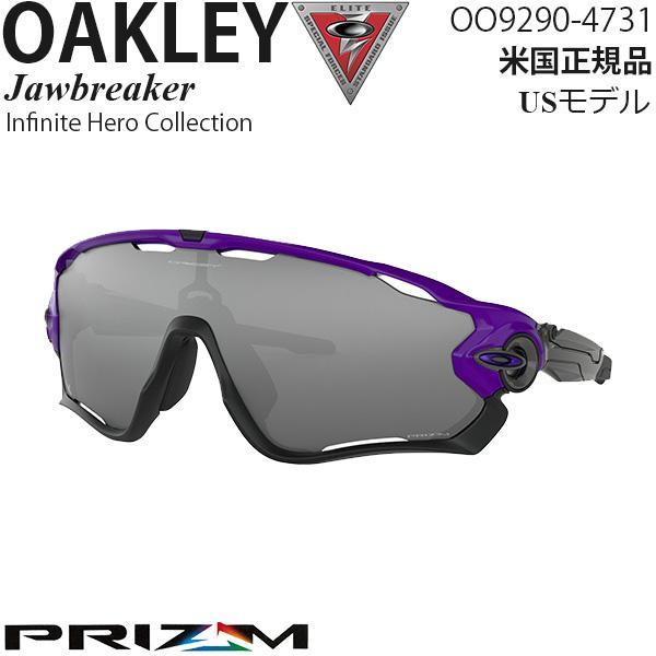 Oakley サングラス 軍用 SIシリーズ Jawbreaker Infinite Hero Collection OO9290-4731