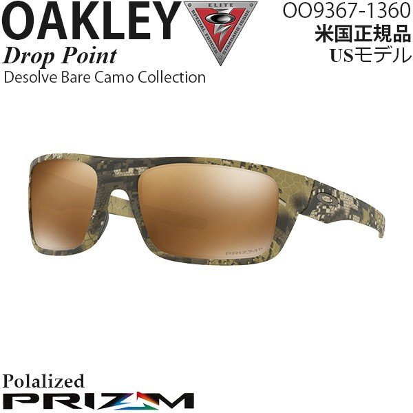【即納】 Oakley サングラス 軍用 Collection SIシリーズ Desolve Drop 軍用 Point Desolve Bare Collection OO9367-1360, BEAU CHOIX:b5ae4b70 --- airmodconsu.dominiotemporario.com