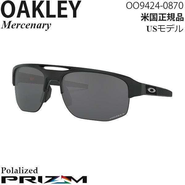 Oakley サングラス Mercenary プリズムレンズ OO9424-0870