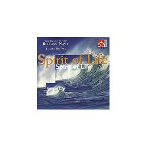 取寄 | デ・ハスケ楽譜参考演奏 |  Spirit of Life | ベルギー海軍バンド  ( 吹奏楽 | CD )|msjp