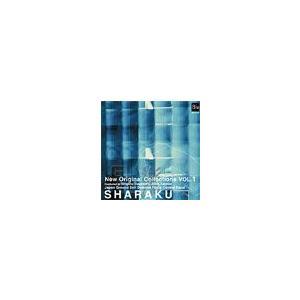 取寄 | ニュー・オリジナル・コレクションVol.1: 写楽 | 陸上自衛隊中央音楽隊  ( 吹奏楽 | CD )|msjp