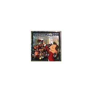 ニュー・コンサート・ピース2008: マーク・キャンプウス「ファンデーション〜いしずえ」 | フィルハーモニック・ウインズ 大阪  ( 吹奏楽 | CD )|msjp
