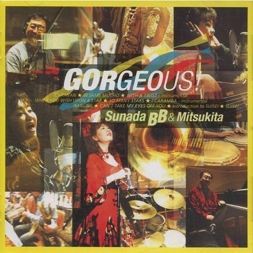ゴージャス! | 砂田BB&ミツキータ  ( ビッグバンド | CD )|msjp