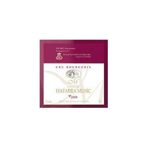 マスターピース Vol. 5:交響曲第4番「ワイン・シンフォニー」Op. 58 | ベルギー・ギィデ交響吹奏楽団  ( 吹奏楽 | CD )|msjp
