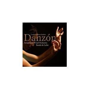 ダンソン | ラリン吹奏楽団  ( 吹奏楽 | CD )|msjp