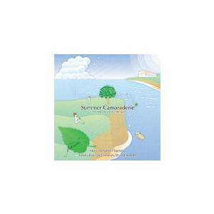 ひと夏の恋〜けやきの気に抱かれて:八木澤教司吹奏楽作品集 Vol. 4 | 東北福祉大学吹奏楽部  ( 吹奏楽 | CD )|msjp