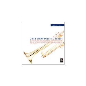 取寄   2011「新曲コンサート」 埼玉県・楽曲研修会  ( 吹奏楽   CD ) msjp