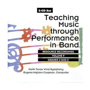 バンドの演奏を通じた音楽指導 Vol. 9:グレード2-3 | ノース・テキサス・ウインド・シンフォニー  (3枚組)  ( 吹奏楽 | CD )|msjp