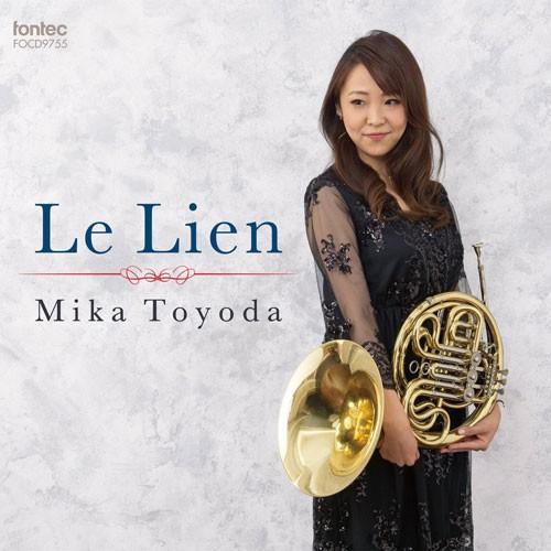 取寄 | ル・リアン | 豊田実加 (ホルン)、大野真由子 (ピアノ)  ( CD )|msjp