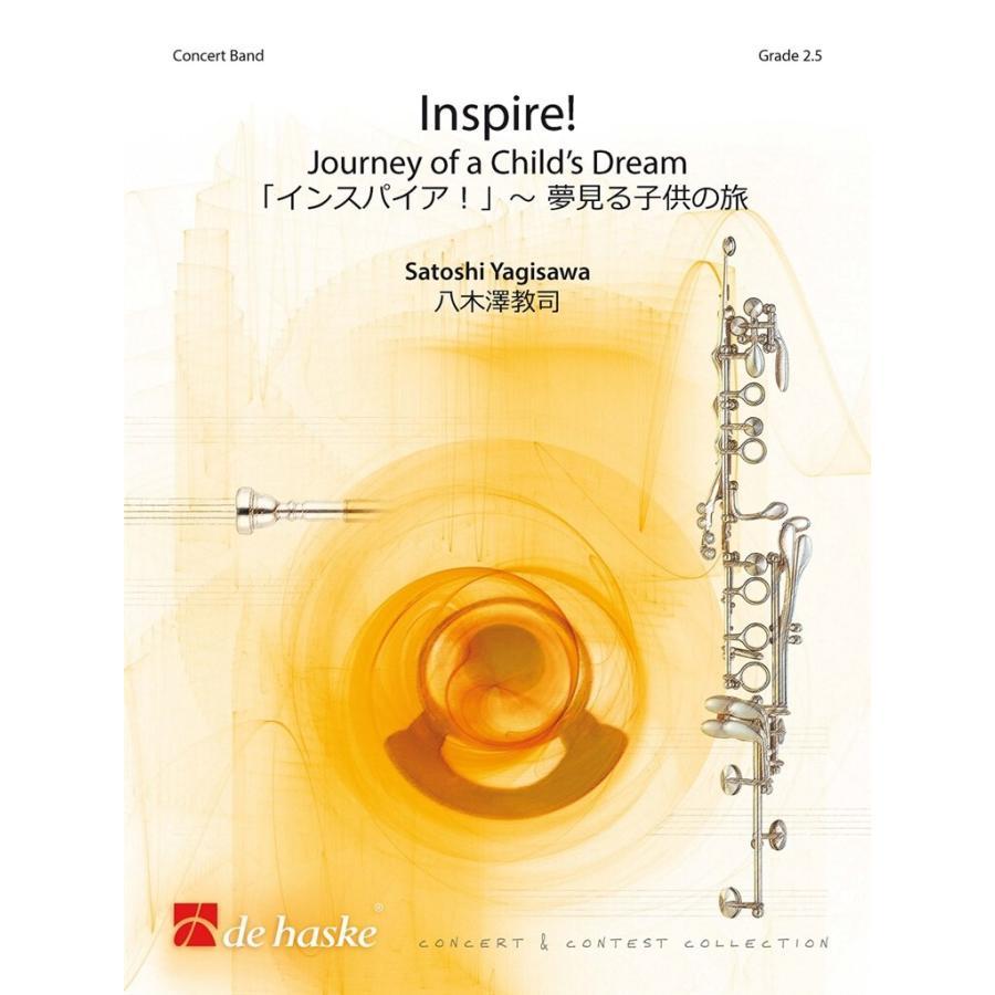 「インスパイア!」〜 夢見る子供の旅 | 八木澤教司  ( 吹奏楽 | 楽譜 )|msjp