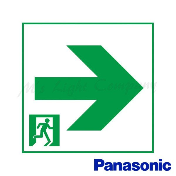 超人気 パナソニック FK10017 誘導灯 通路誘導灯用 新作続 表示板 本体別売