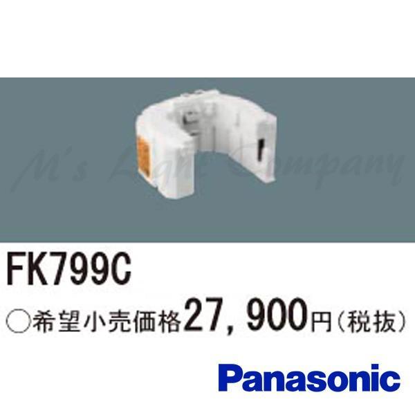 パナソニック FK799C バッテリー 交換電池 ニッケル水素蓄電池 8.4V 3,000m Ah