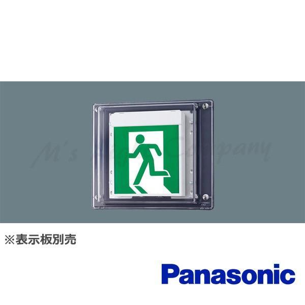 パナソニック FW42337 LE1 誘導灯 本体 片面型 防湿・防雨型 一般型 壁直付型 壁直付型 B級・BH形(20A形) HACCP兼用 20分間点灯 表示板別売 『FW42337LE1』