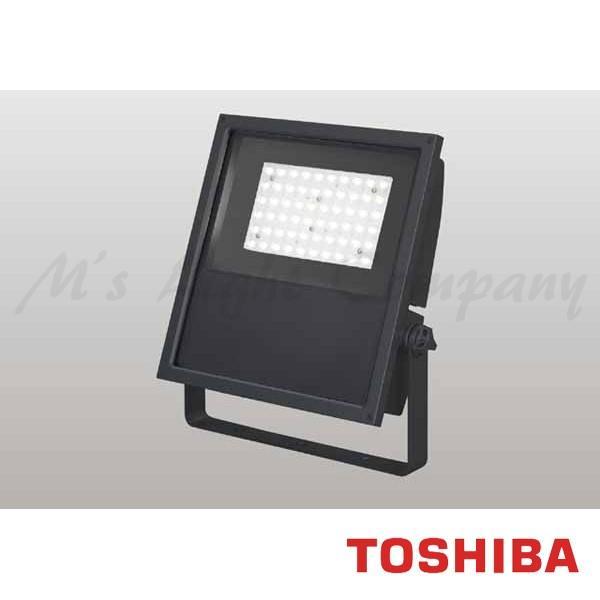 東芝 LEDS-13906LN-LJ9 LED投光器 狭角タイプ 電球色 10100lm 防雨形 IP55 重耐塩形 ビームの開き29° グレーイッシュブラック 受注生産品 『LEDS13906LNLJ9』