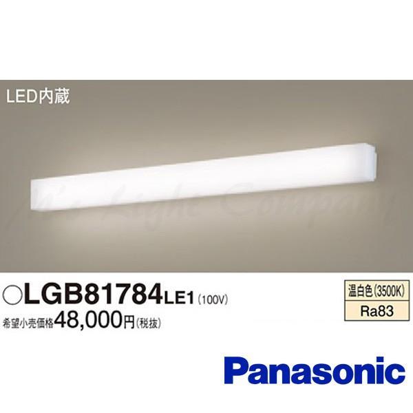 パナソニック LGB81784 LE1 和風照明 LEDブラケット 長手配光ブラケット 壁直付型 砂目調塗装仕上 温白色 4075lm Hf32形×2灯相当 LED一体形 『LGB81784LE1』