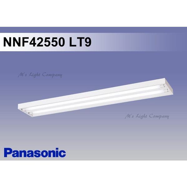 パナソニック NNF42550 LT9 リニューアル用 直管LEDランプベースライト スリムベース 連続調光型・調光タイプ 2灯用 LDL40 ランプ別売 ランプ別売 『NNF42550LT9』