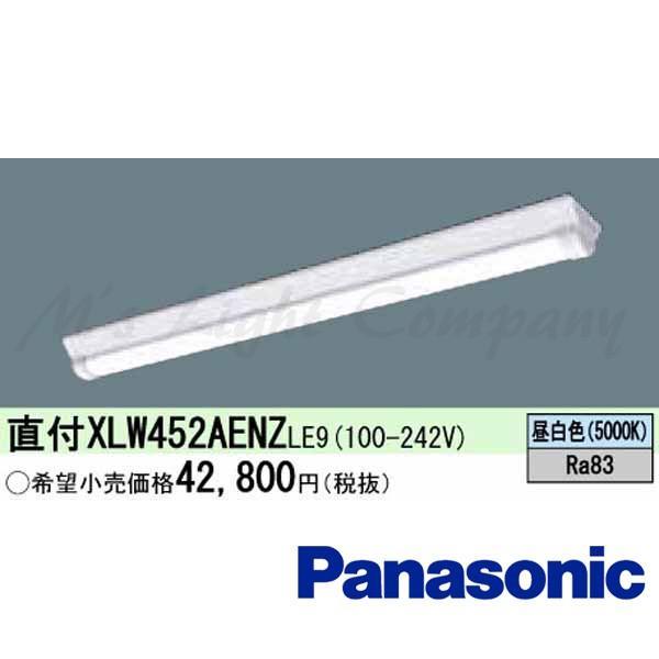 パナソニック XLW452AENZ LE9 直付型 40形 Dスタイル W150 防雨 防湿 5200lm 非調光 Hf32形定格×2 器具+ライトバー 『XLW452AENZLE9』