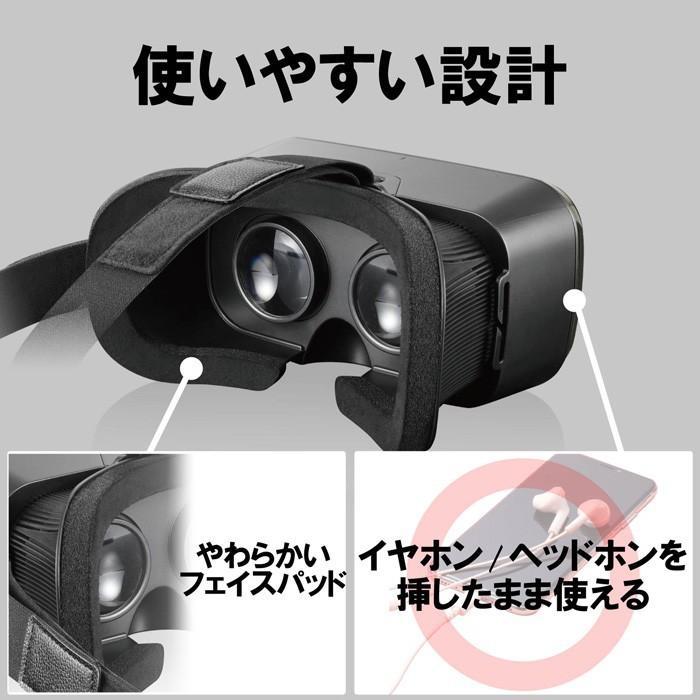 エレコム VRG-S01BK VRゴーグル VRグラス 目幅調節可能 メガネ対応 ブラック msmart 06