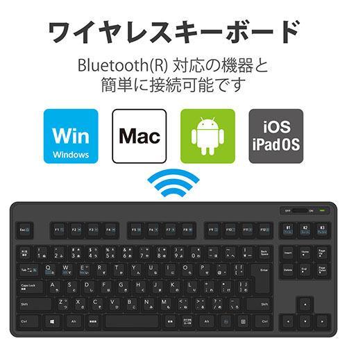 エレコム TK-FBM111BK Bluetooth キーボード メンブレン式 スタンド付き マルチペアリング対応 iPad Surface Chromebook ブラック msmart 02