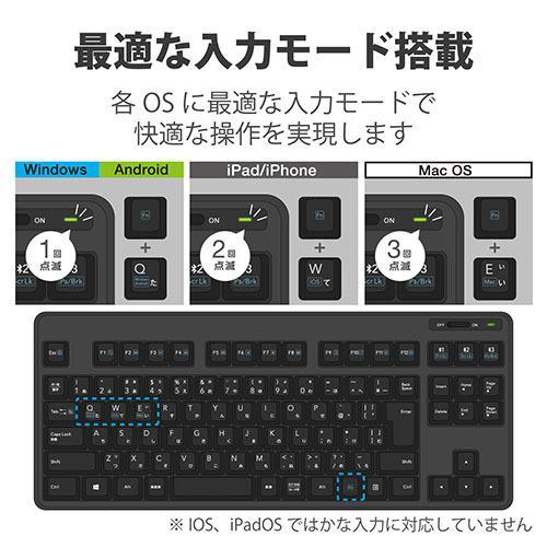 エレコム TK-FBM111BK Bluetooth キーボード メンブレン式 スタンド付き マルチペアリング対応 iPad Surface Chromebook ブラック msmart 03