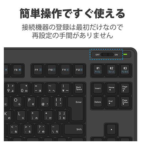 エレコム TK-FBM111BK Bluetooth キーボード メンブレン式 スタンド付き マルチペアリング対応 iPad Surface Chromebook ブラック msmart 06
