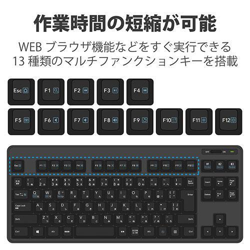 エレコム TK-FBM111BK Bluetooth キーボード メンブレン式 スタンド付き マルチペアリング対応 iPad Surface Chromebook ブラック msmart 07