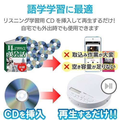 ポータブルCDプレーヤー リモコン付属 有線&Bluetooth対応 ホワイト ELECOM エレコム LCP-PAP02BWH|msmart|02