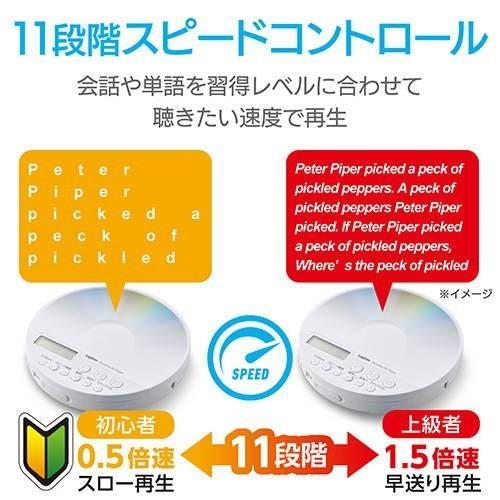 ポータブルCDプレーヤー リモコン付属 有線&Bluetooth対応 ホワイト ELECOM エレコム LCP-PAP02BWH|msmart|03