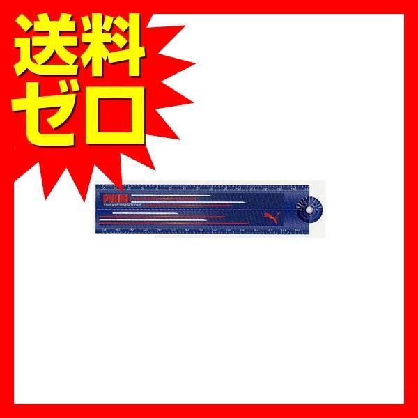 クツワ PUMA 折りたたみ30cm定規 ネイビー 950PMNB 人気商品 商品は1点(本)の価格になります。 msmart