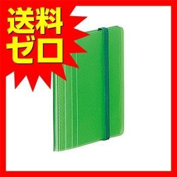 コクヨ メイ-N1212LG カードホルダー ( ノビータ ) 60 ( 120 ) 名用 ライトグリーン 商品は1点 ( 個 ) の価格になります。 msmart