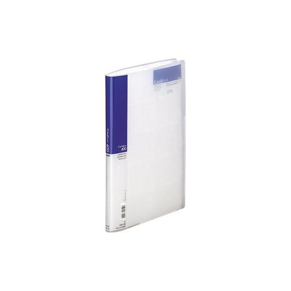 リヒト A945アイ 名刺ホルダー Card EX・S A4タテ 400カード 藍 商品は1点(個)の価格になります。|msmart|02